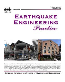 thesis earthquake engineering To subscribe to an rss feed for the civil engineering masters theses collection earthquake engineering simulation civil and environmental engineering.