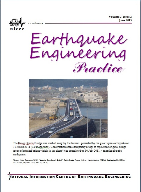 National Information Centre of Earthquake Engineering