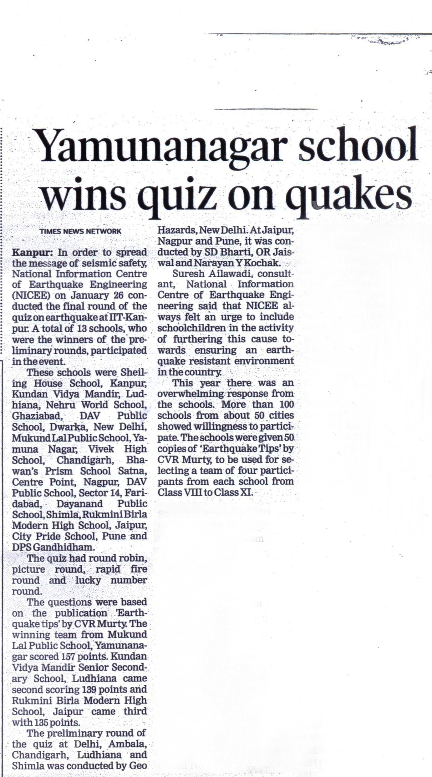 Inter school quiz competition on earthquake tips report of times of india stopboris Images
