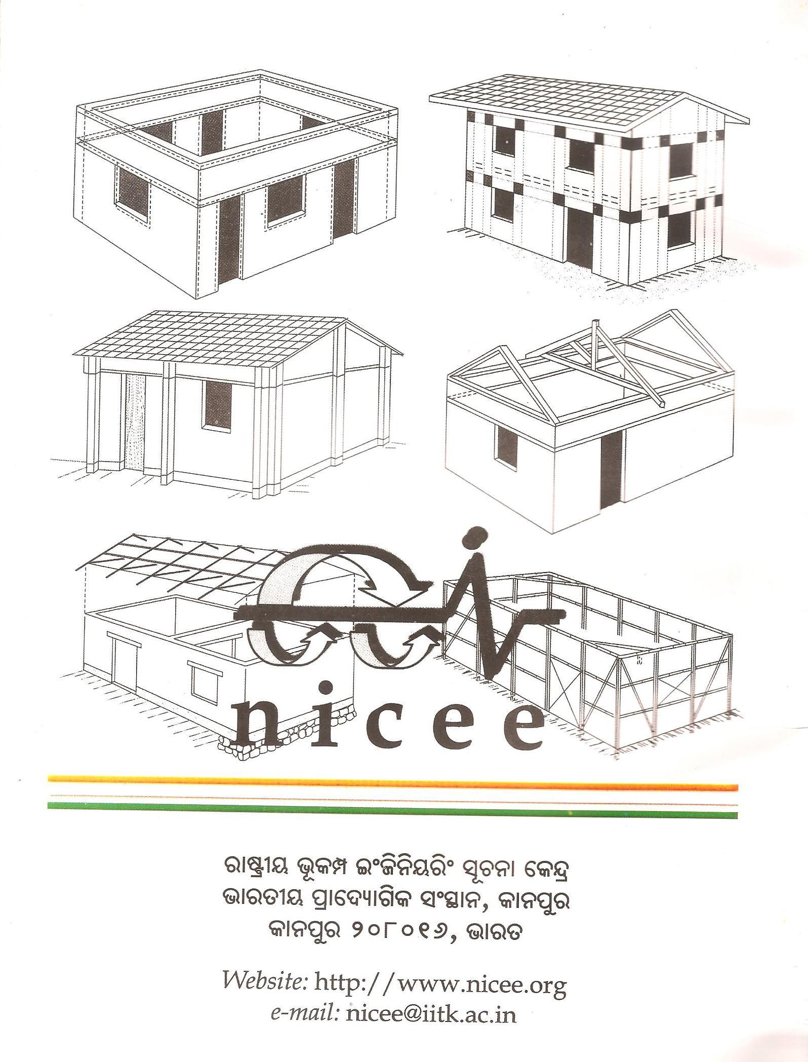 national concrete masonry association design manual